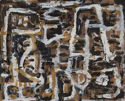 Sale 9180A - Lot 5085 - KERRY GREGAN (1950 - 2007) Abstract oil on paper 19.5 x 25 cm (frame: 35 x 38 x 2 cm) unsigned