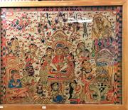 Sale 8794 - Lot 2031 - Indonesian Painting on cloth , 76.5 x 93cm (frame) -