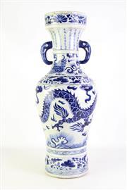 Sale 8890T - Lot 25 - A Chinese Blue and White Twin Handle Vase with Dragon Decoration (H 62cm)