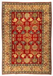 Sale 8715C - Lot 65 - An Afghan Kazak, 100%Wool And Natural Dyes, 262 x 185cm