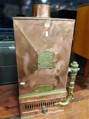 Sale 8782 - Lot 1022 - Square Form Vintage Hot Water Service The Progres