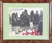Sale 8960 - Lot 33 - A Framed Chinese School Yang Shuo Landscape Print (57 x 47cm)