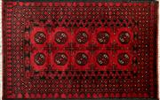 Sale 8276B - Lot 43 - Afghan Turkman 150cm x 100cm RRP $400