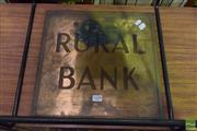 Sale 8511 - Lot 1089 - Vintage Rural Bank Brass Sign