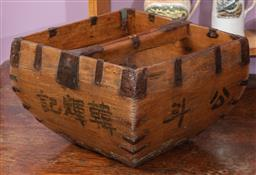 Sale 9120H - Lot 124 - A Chinese elm metal bound grain carrier, Height 25cm x Width 34cm x Depth 34cm