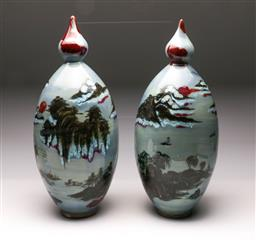 Sale 9119 - Lot 509 - Unusual pair of possibly Junyao Chinese ceramic ornaments (H:54cm)