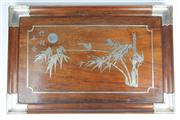 Sale 8445 - Lot 101 - Chinese Silver Inlaid Tray