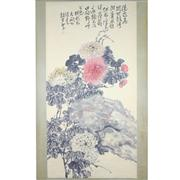 Sale 8268 - Lot 21 - Zhao Wangyun Signature Chrysanthemum Watercolour Scroll