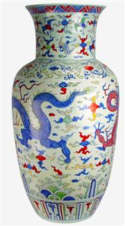 Sale 8258 - Lot 73 - Wanli Style Sancai Blue & White Dragons Vase