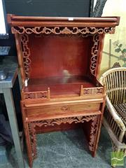 Sale 8532 - Lot 1010 - Part Carved Chinese Wall Unit