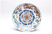 Sale 8701 - Lot 332 - Yongzhen Marked Doucai Plate with Dragon and Phoenix Design ( Dia 20cm)