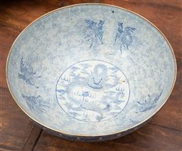 Sale 9191H - Lot 23 - A large Chinese blue and white bowl with dragon motif, H 14 x D 33 cm