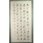 Sale 8258 - Lot 14 - Dong Qichang Signature Calligraphy Scroll