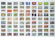 Sale 8506 - Lot 2072 - James Rizzi (1950 - 2011) - Poster Collective Works, 2002 63.5 x 87.5cm