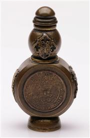 Sale 9040 - Lot 14 - Copper Chinese Snuff Bottle H: 10cm