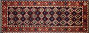 Sale 8256B - Lot 36 - Persian Somak 185cm x 72cm RRP $700