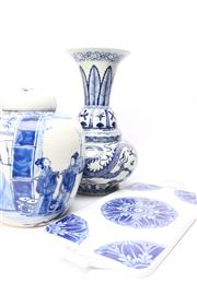Sale 8715 - Lot 81 - Blue and White Ginger Jar Together with Platter and Vase ( A.F)