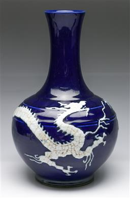 Sale 9175 - Lot 21 - Chinese Cobalt Blue Globular Vase Decorated With White Crackled Glazed Dragon and Two Characters to Body (H:33.5cm)