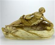 Sale 8139 - Lot 81 - Royal Dux Figural Bowl