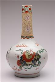 Sale 9049 - Lot 87 - A Chinese Long Neck Vase Decorated With A Dragon H: 40cm