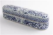 Sale 8536 - Lot 92 - A Wanli style blue and white scholars box with Phoenix decoration and Wanli mark to the rim, L 33cm