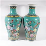 Sale 9003 - Lot 35 - A Pair Of Large Chinese Bird Themed Baluster Vases H: 68cm