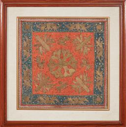 Sale 9108H - Lot 94 - An Indonesian embroidery with bird design 47.5cm x 47.5cm