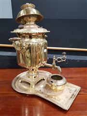 Sale 8680 - Lot 1003 - Russian Samovar