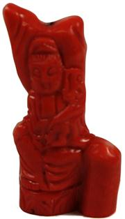 Sale 8004 - Lot 41 - Chinese Coral Piece