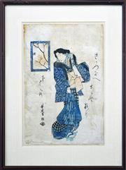 Sale 8203A - Lot 91 - Artist Unknown (XVIII - XIX) - Geisha 37 x 24.5cm
