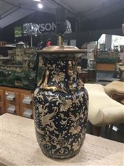 Sale 8740 - Lot 1434 - Chinese Museum Replica Table Lamp (4234)