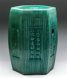 Sale 9175 - Lot 236 - A Chinese Green Glazed Ceramic Drum Stool with Characters to Side (H:48cm W:29cm D:29cm)