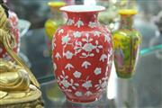 Sale 8348 - Lot 45 - Chinese Raised Floral Scene Design Vase on Red Background with Six Character