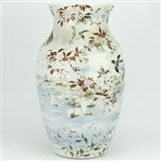 Sale 8332 - Lot 55 - Japanese Hand Painted Vase