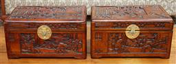 Sale 9103M - Lot 581 - A pair of Chinese carved timber lift top containers with contents, Height 16cm x Width 30.5cm x Depth 19cm
