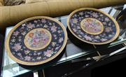 Sale 8205 - Lot 44 - A pair of Chinese hand painted Imari style porcelain plates, D 46cm
