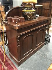 Sale 8805 - Lot 1069 - Late 19th Century Cedar Chiffonier, with carved back, two frieze drawers & two arched panel doors (Decorative panel piece-as well as...