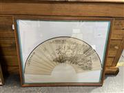 Sale 8990 - Lot 2068 - Oriental Fan Painting of a Village by the Lake, watercolour, signed & stamped