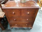 Sale 8700 - Lot 1044 - Cedar Chest of Four Drawers