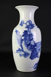 Sale 8897 - Lot 11 - A Blue and White Chinese Vase in The Kangxi Style (H 46cm)