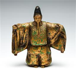 Sale 9255S - Lot 33 - A cast metal figure of A Chinese elder Height 27cm