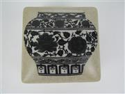 Sale 8451B - Lot 89 - Ceramic Trinket Box with Lid (10cm)