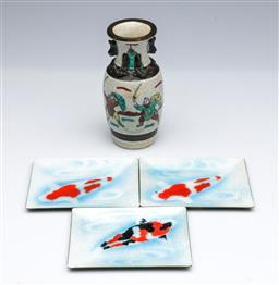Sale 9098 - Lot 36 - A Chinese enamel Set Of three Dishes Featuring Koi Fish Together With A Crackle Glazed Vase (H:14.5cm)