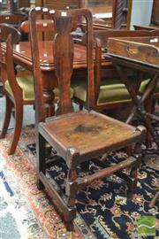Sale 8282 - Lot 1026 - 18th Century Oak Chair. with shaped splat, timber seat & turned legs with stretcher (slightly loose)