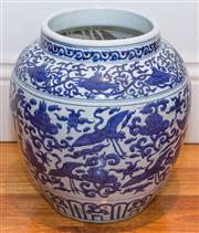 Sale 8308A - Lot 60 - A large Chinese blue and white pot, with birds and clouds motif, marks to base, H 33cm