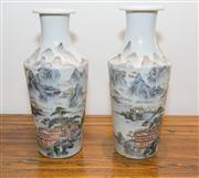 Sale 8308A - Lot 157 - A pair of Chinese vases, mountains and riverscape motifs, Guangxu marks to base, H 41cm