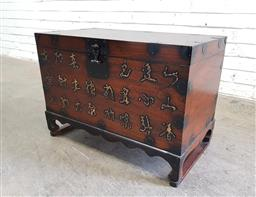 Sale 9126 - Lot 1104 - Korean Elevated elm Chest or Trunk, with applied patinated iron mounts and gilt relief script, raised on small feet (h:47 x w:67 x d...