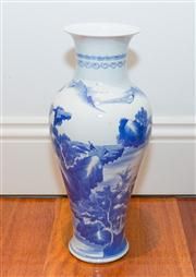Sale 8308A - Lot 41 - A large Chinese blue and white vase, mountains and riverscape motifs, K'ang Hsi marks to base, H 45cm