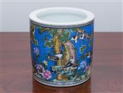 Sale 8308A - Lot 51 - A Chinese blue ground brush pot, polychrome flowers and birds motif, Chien Lung marks to base, H 14cm
