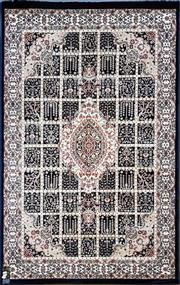 Sale 8782 - Lot 1737 - Brand New Turkish Bahktiari (170 x 120cm)